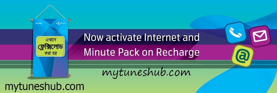 Recharge-Based-Packs-Inner