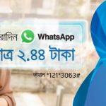 GP Whatsapp Messaging Pack 20 MB Internet 2 TK Offer
