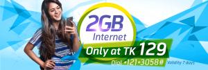 GP_Offers_2049MB_at_Tk_129_Internet_offer_Inner-1-300x101