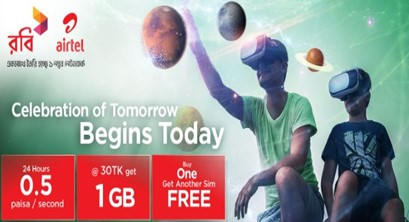 Robi-Airtel-Offer-1GB-30-TK-Robi-Airtel-Free-SIM-and-0.5-Paisa-Call-Rate-Offer