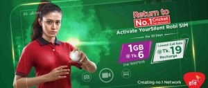 Robi-Bondho-Sim-Offer-1GB-Internet-Only-406tk-500x212