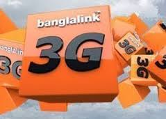 banglalink-internet-pack-2017