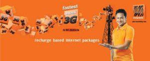 Banglalink 25 Gb Internet 1799 Tk 2017