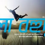 Grameenphone 3G Internet Package New 2017