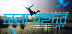 grameenphone-internet-pack