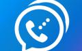 Dingtone App – Trick To Make Unlimited Free Call Via Internet (Global)