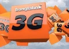 banglalink-internet-pack-2017